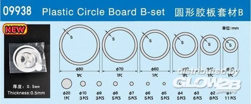 Trumpeter Master Tools 09938 Plastic Circle Board B-set